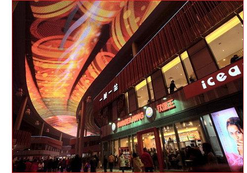 ◎苏州新兴商圈-圆融时代广场与巨型