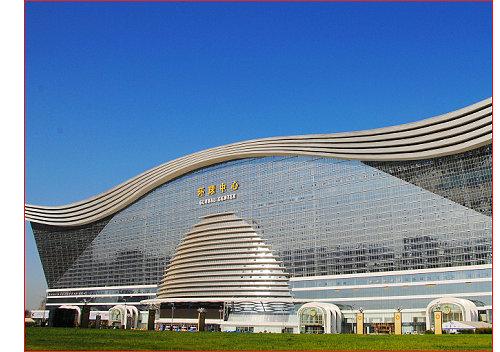 超五星成都环球中心天堂洲际饭店-世界最大的单体建筑物图片